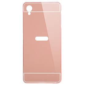 Чехол бампер для Sony Xperia X F5122 металлический со съемной зеркальной крышкой, золотисто-розовый