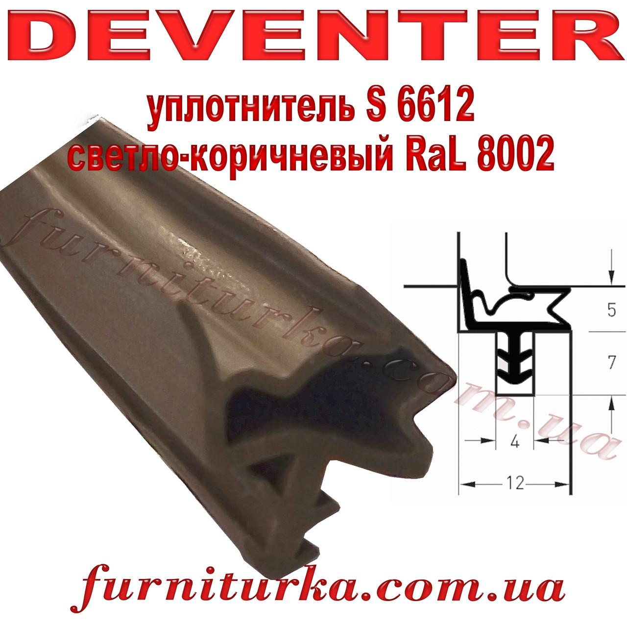 Уплотнитель дверной Deventer S 6612 светло-коричневый RaL8002