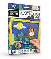 """Вышивка на пластиковой канве """"Plastic canvas"""" , (10шт)"""
