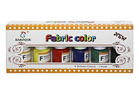 Краски для текстиля, 6 цветов по 25мл + нейлоновая кисточка,в кор.10*24*4см