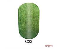 Гель-лак 6 мл Naomi Cat Eyes С22 зеленый с салатовым бликом