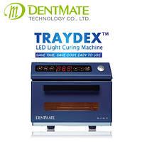 Полимеризатор ультрафиолетовый зуботехнический 70W, модель TRAYDEX 45, Dentmate (Тайвань)