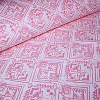 Лоскуток . Джерси ацтеков розовый на айвори №0045   90*170 см.