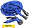 Компактный шланг «X-hose» 22,5 м.