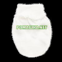 Варежки (царапки, рукавички, антицарапки) р. 56  для новорожденного ткань КУЛИР 100 % хлопок 3268 Белый