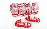 Защита детская Zelart SK-4678 (наколенн,налокотн,перчатки)
