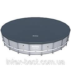 Bestway 56634 - круглый каркасный бассейн Power Steel Frame 671х132 см, фото 3