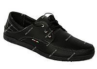 Мужские демисезонные туфли - мокасины (БЛ-13ч)