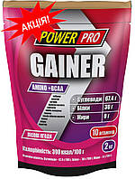 Гейнер Power Pro Gainer  Лесная ягода