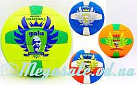 Мяч волейбольный Gala 5113, 4 цвета: размер 5, PVC, фото 1