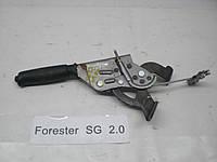 Б.У. Рычаг ручного тормоза Forester форестер SG (2002-2007) Б/У