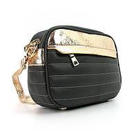 Серая сумочка маленькая Valensiy золотистые вставки