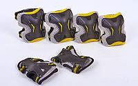 Защита для взрослых Zelart SK-4677 (наколенн,налокотн,перчатки)