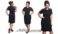 Женское платье с воротником и короткими гипюровыми рукавами 48+