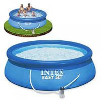 Надувной бассейн для  семейного отдыха 305х76 см+насос с фильтром