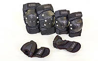 Защита для взрослых Zelart SK-4683 (наколенн,налокотн,перчатки)