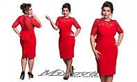 Элегантое платье с гипюровой спинкой больших размеров