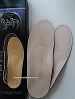 Стельки ортопедические кожаные Salamander 36-45рр., фото 1