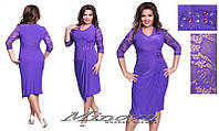 Короткое  платье больших размеров  со складками и декором