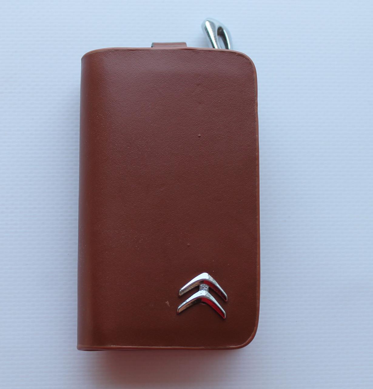 Ключница для авто KeyHolder CITROEN