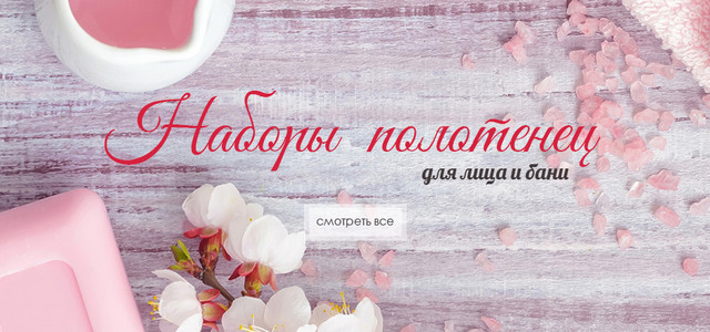 магазин плотонец Украина