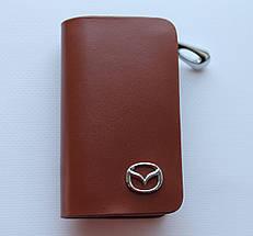 Ключниця для авто MAZDA KeyHolder