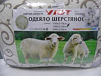 Одеяло уют меховое сатин 180*210