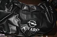 Защитный чехол на капот Opel Vivaro