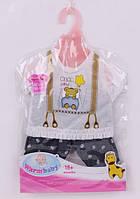 "Одежда для пупса ""Baby Born"" DBJ-433"