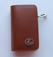 Ключница для авто KeyHolder LEXUS