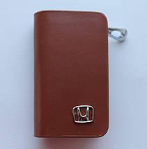 Ключниця для авто HONDA KeyHolder