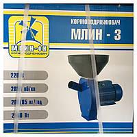 Кормоизмельчитель МЛИН-ОК МЛИН-3 (зерно и качаны)