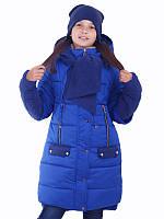Зимнее теплое пальто Яна для девочки (рост 152-164)