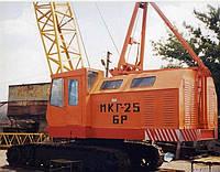 Гусеничный кран МКГ-25БР