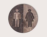 Деревянная табличка WC, 15 см