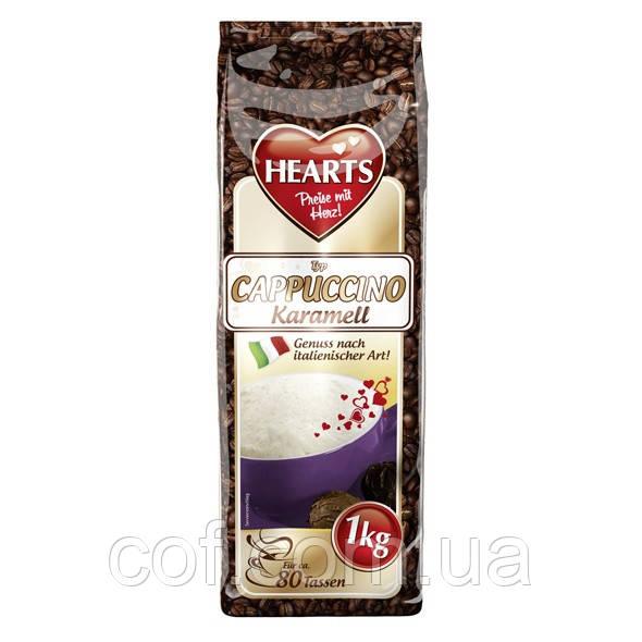 Капучино Hearts Karamell 1кг (Германия)