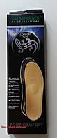 Стельки   Salamander Professional Comfort Plus (кожа)