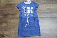 Платье для девочек ( джинсовый трикотаж) 116- 134 рост