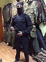 Костюм для Полиции рип-стоп
