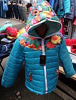 Куртка детская для девочки деми  4-9 лет