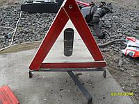 Знак аварийний