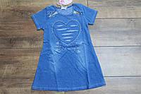 Платье для девочек ( джинсовый трикотаж) 4 года