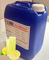 Крем-сода ароматизатор 234