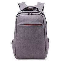 "Городский рюкзак для ноутбука 15,6"" Тigernu T-B3130 серый, фото 1"