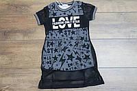 Платье- туника для девочек 4- 12 лет