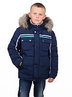 Детская зимняя куртка Зорян для мальчика подростка (рост 140-164)