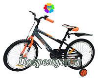 Велосипед двухколесный Azimut Stitch 20 дюймов