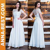 """Белое свадебное, вечернее длинное платье """"Жозефина"""""""