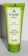 Крем для рук защитный Kredo Natur(Дзинтерс)