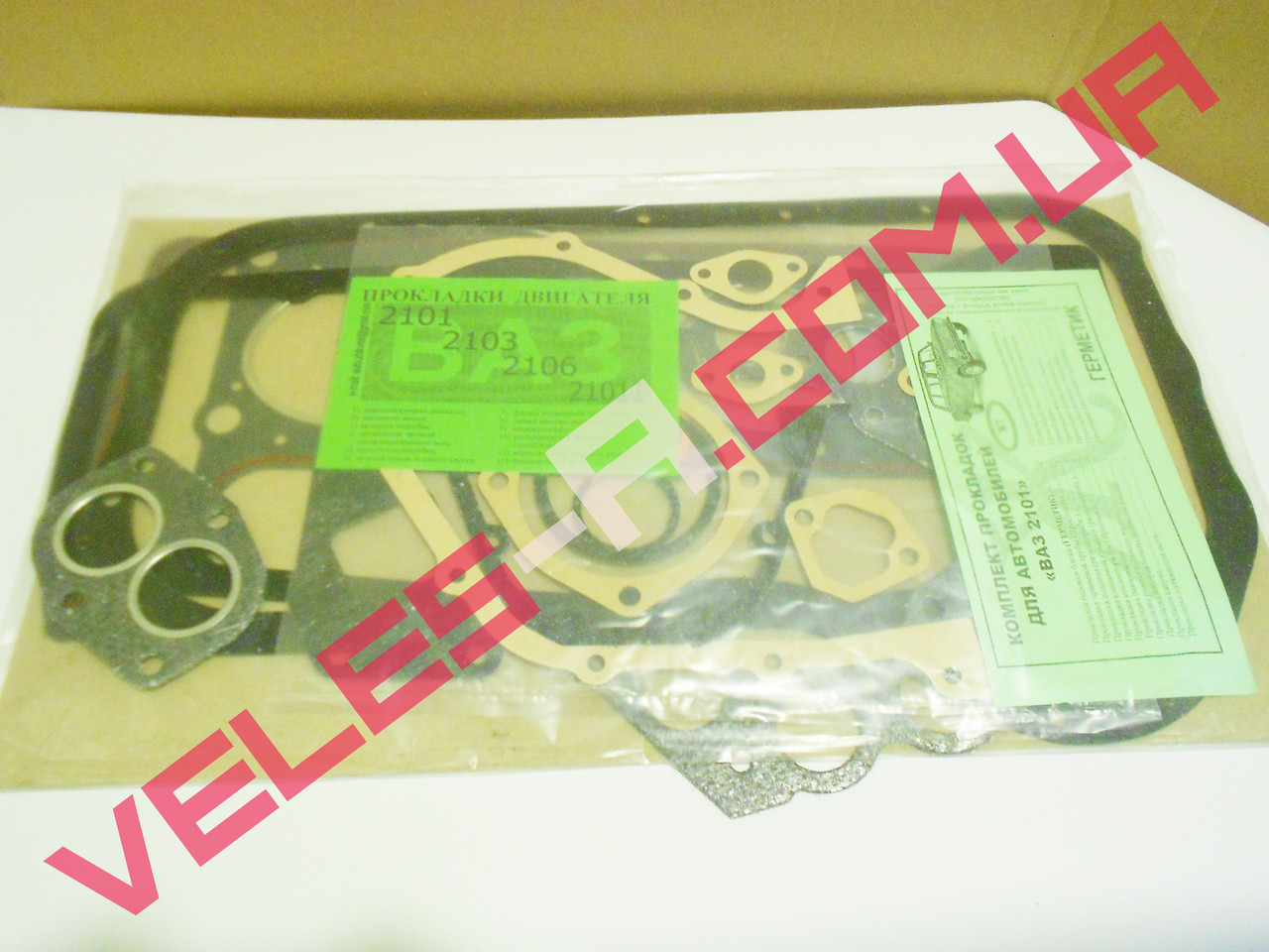 Набор прокладок двигателя Ваз 2101, 2102, 2103, 2104, 2105, 2106, 2107 (76.0) БЦМ Беларусь